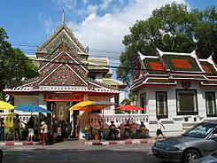 Eingang Wat Bovonnivet